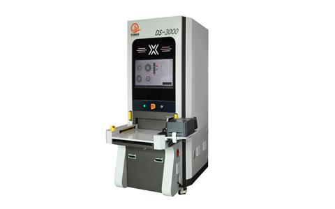 智诚xray点料机x光机离线点料机xray检测设备(图2)